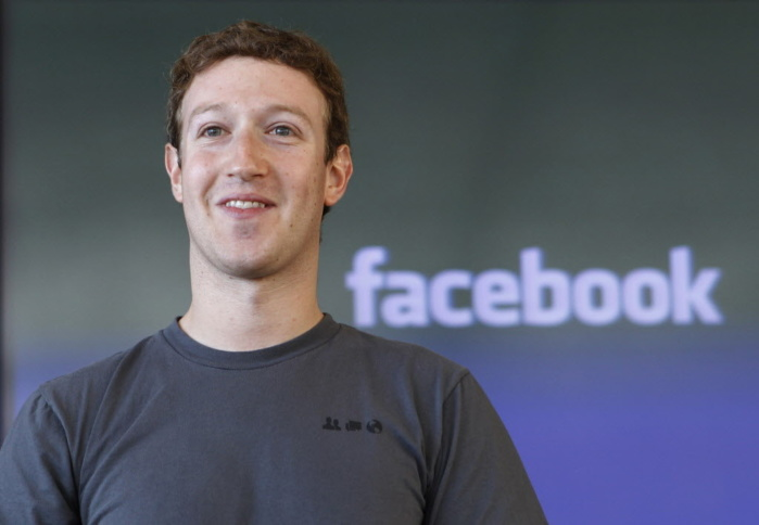 """Facebook City"", le grand projet de Zuckerberg"
