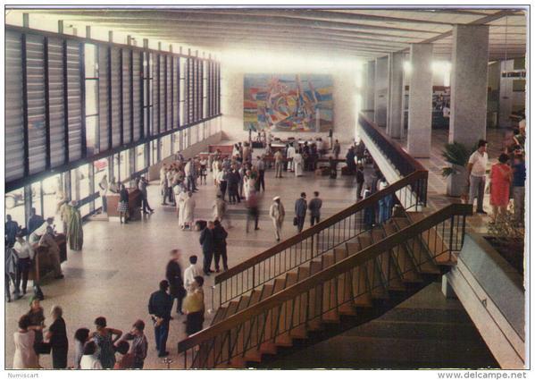 SOUVENIR : L'aéroport Dakar Yoff dans les années 70