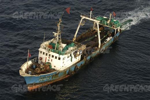 Pêche en Afrique de l'Ouest : 74 navires de pêche chinois en situation irrégulière
