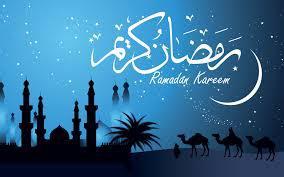 Commission chargée du croissant lunaire : Le ramadan 2015 démarre finalement Vendredi