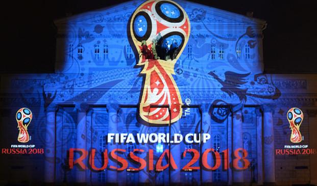 Coupe du monde 2018 : le tirage au sort complet