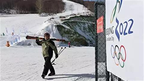 Pékin sera l'hôte des Jeux olympiques d'hiver de 2022