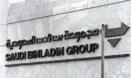 AIBD : Le contrat des Saoudiens pourrait être résilié le 22 Octobre