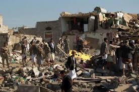 Au moins 13 morts au Yémen après le bombardement d'une fête de mariage
