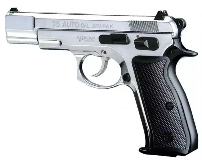 TOUBA - Un boutiquier riposte et abat un voleur d'un coup de pistolet