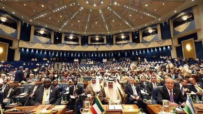 L'OCI condamne l'attaque contre l'ambassade saoudienne en Iran