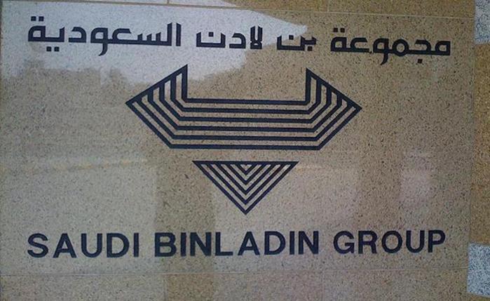 Exclusif/Dakaractu : Mr. Roger Salwan, le dg de « Ben Ladin Group», est décédé