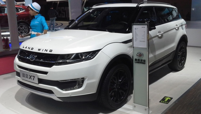 Land Rover ose exiger justice pour cette copie chinoise sans équivoque
