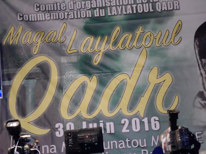 """LAYLATOUL QADR 2016 A TOUBA - SERIGNE KHALIL MBACKÉ : """" Le N'diguël est l'un des moteurs du mouridisme """""""