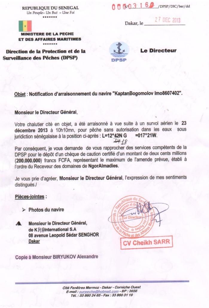Aly Haïdar : « Actuellement, les dépôts de bois sont hautement surveillés par l'armée gambienne »