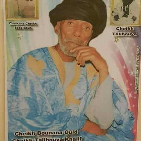NÉCROLOGIE : Le khalife général des khadres tire sa révérence