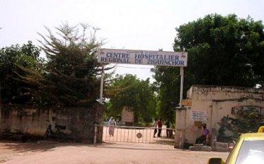 Les travailleurs de l'hôpital de Ziguinchor demandent l'audit du directeur sortant
