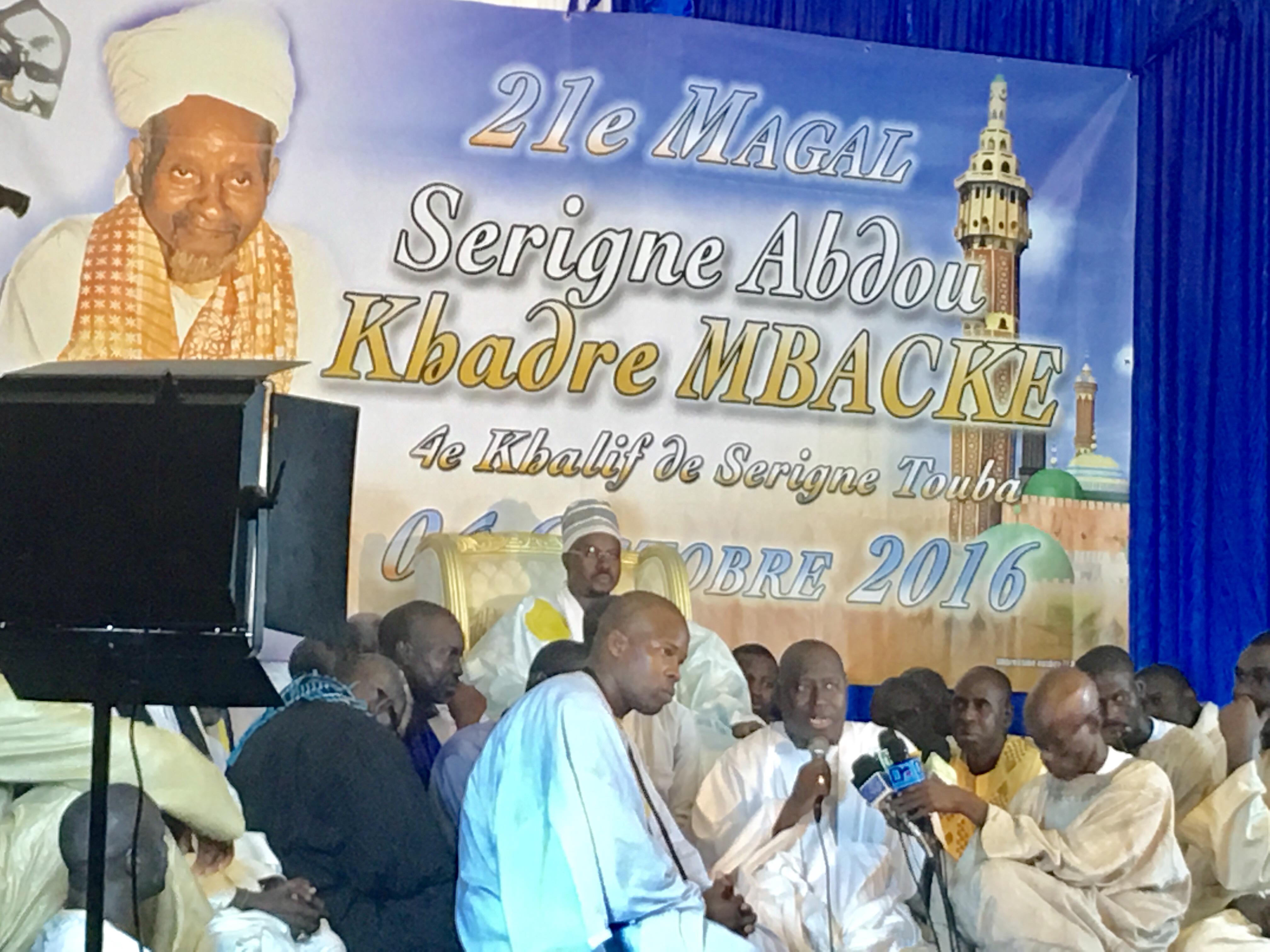 """CHEIKH BASS ABDOU KHADRE : """" Travailler pour Serigne Touba est un privilège et un sacerdoce '"""