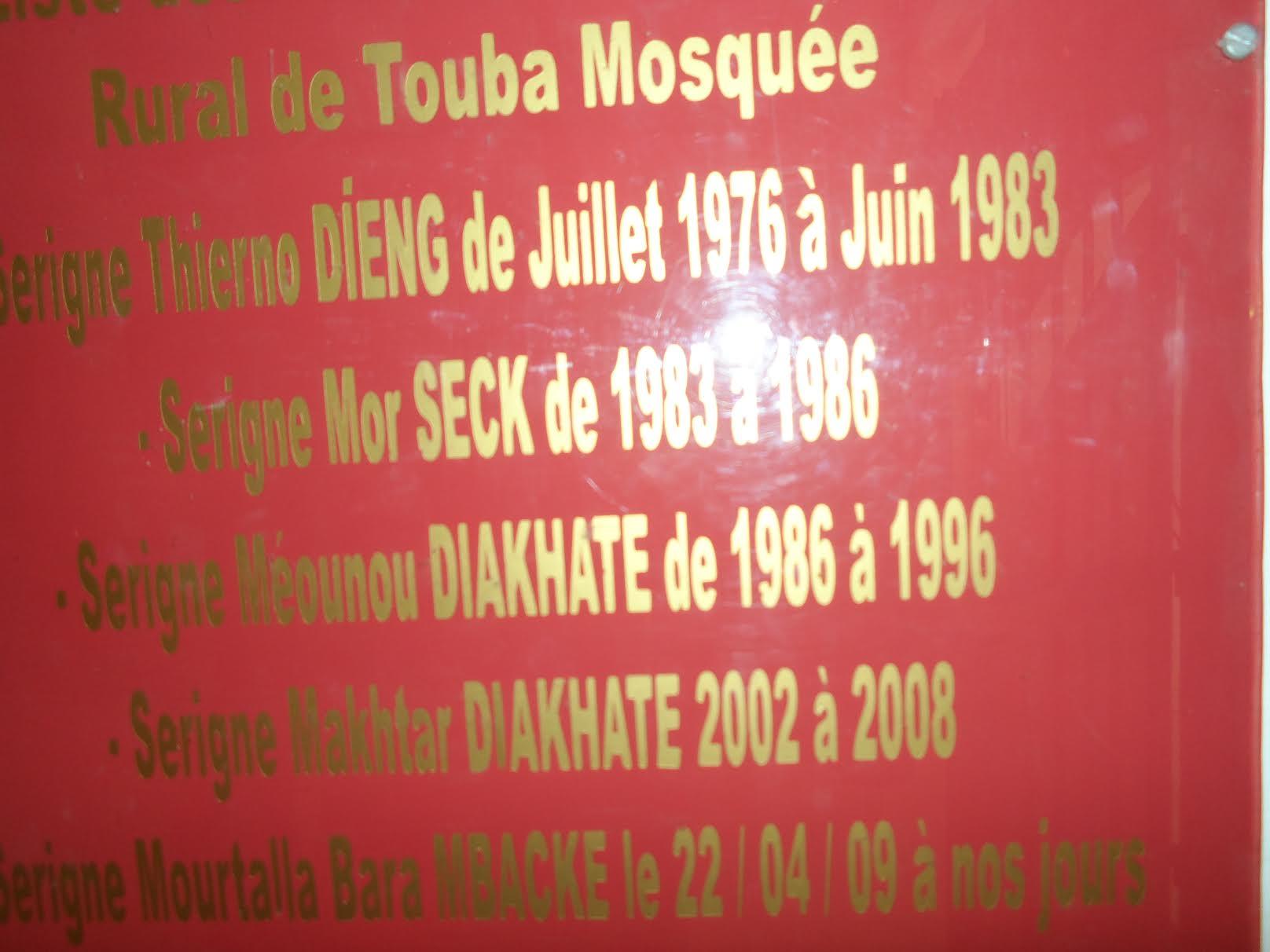 TOUBA - CHEIKH BÉTHIO GOMMÉ DE l'HISTOIRE DE LA COMMUNAUTÉ RURALE - Simple omission ou omission à dessein ?