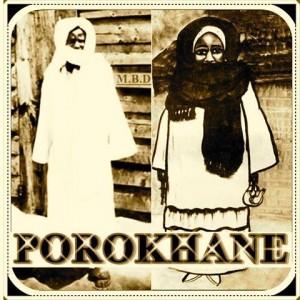 POROKHANE 2017 -  À la découverte de celle qui n'aura vécu que 33 ans et qui a ébloui son monde