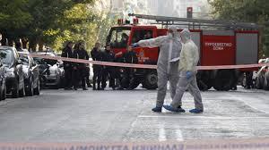Un paquet contenant des explosifs adressé au ministre des Finances allemand intercepté