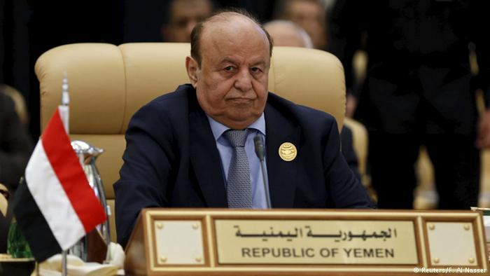 """Le président du Yémen condamné à mort pour """"haute trahison"""""""