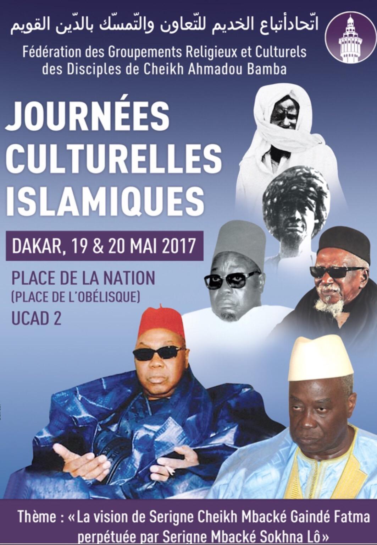 Journées culturelles islamiques