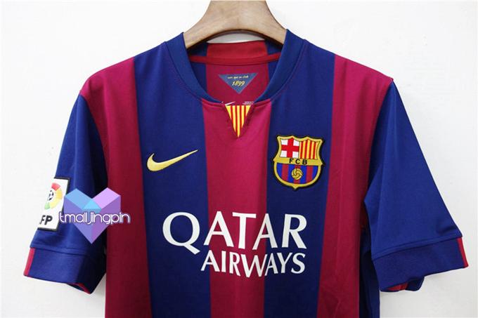 L'Arabie Saoudite interdit le maillot du Barça !