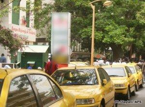 Transport urbain : Le pays « des hommes intègres » s'inspire de l'exemple sénégalais