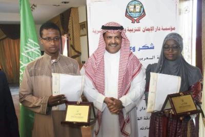 Vainqueur du Concours international de récital du Coran : L'Arabie Saoudite offre une bourse d'études à Moudjtaba Diallo