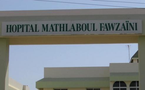 TOUBA - À qui allait profiter la destruction du bâtiment central de l'hôpital Matlaboul Fawzeini ?