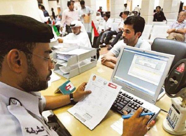 """Le visa d'entrée aux Emirats Arabes Unis délivré en """"5 minutes"""""""