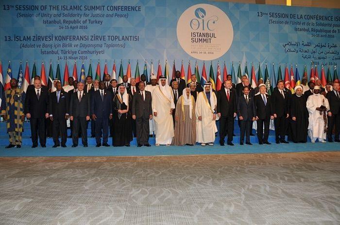 Esclavage en Libye: que signifie le silence assourdissant de l'Organisation de la Coopération Islamique-OCI ? (Arame  Seck)