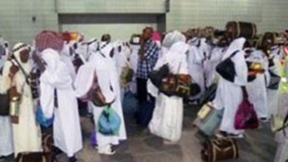 Les 153 pèlerins laissés en rade vers une deuxième désillusion : SOS Consommateurs tire la sonnette d'alarme
