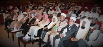 Reconnaissance de Jérusalem comme capitale d'Israël : Ligue Mondiale Islamique alerte sur « la colère » que peut susciter une telle décision