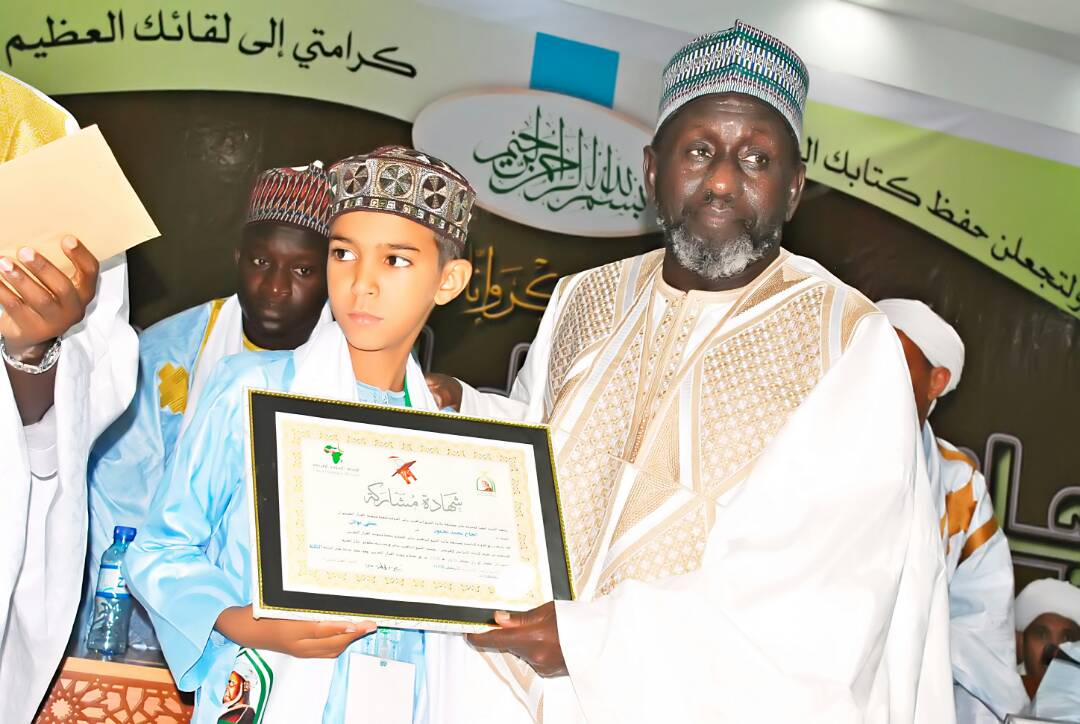"""Les images de la finale du  """"Prix International Cheikh Ibrahim Niass pour le Récital du Saint Coran""""."""
