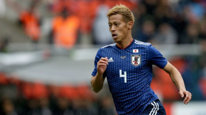 Coupe du monde : Le Japon égalise face au Sénégal (2-2)
