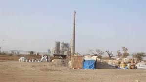 Bargny : test réussi pour la Centrale à charbon