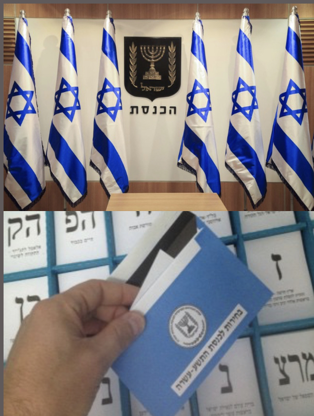 Élections législatives en Israël : Les diplomates aux urnes ce 28 mars, la majorité à l'acte le 9 avril prochain.