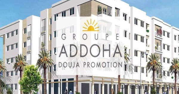 Affaire des terres du Fouta : La Cour suprême annule l'octroi de 10.000 hectares à Addoha