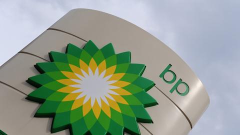 BP dément BBC et précise : « Le montant des potentielles royalties évoqué dans l'émission est tellement faux et exagéré qu'il en est complètement fantaisiste. »