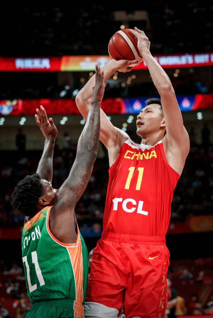 Mondial de Basket groupe A : La Chine, le Pays hôte s'impose difficilement contre la Côte  d'Ivoire 70-55