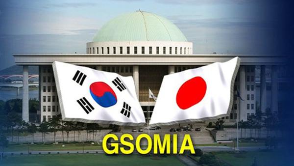 Relations tendues entre Séoul et Tokyo : La Corée du Sud abroge l'accord GSOMIA sur le renseignement militaire avec le Japon et maintient sa communication avec les Usa