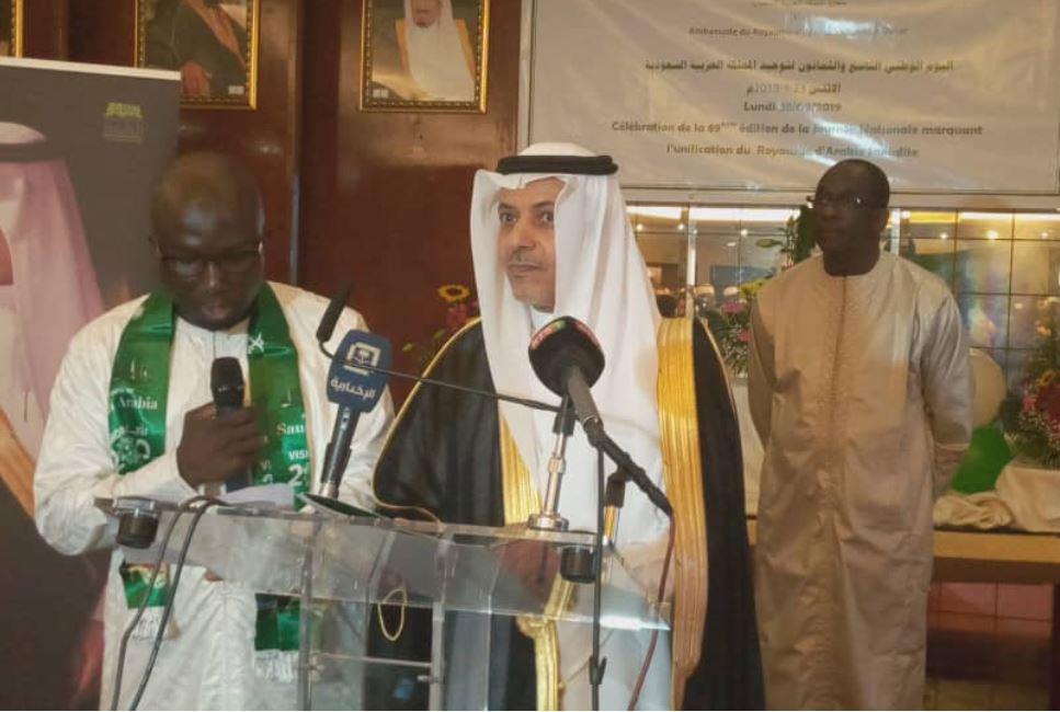 Arabie Saoudite-Sénégal : La coopération économique directe entre deux pays s'élève à près de 3 milliards de riyals