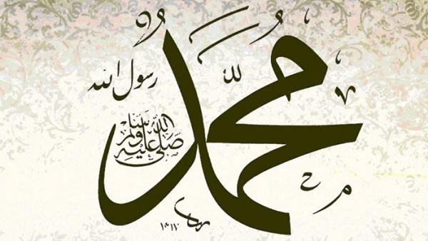 Mouhammad (PSL), Source immuable et incontournable du salut de l'humanité.