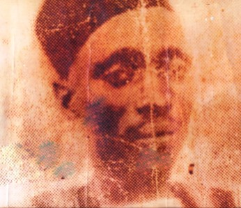 Cheikh Samba Diara MBAYE (1868-1917)