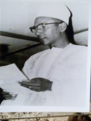 El Hadj Malick Iyane SY (1915 – 1973)
