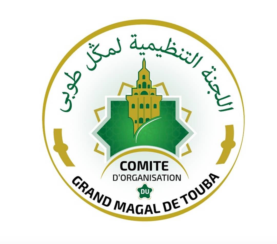 RELOOKAGE À TOUBA / Le Grand Magal change de logo pour 2020.