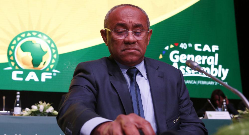 """Éliminatoires CAN 2021 et Mondial 2022 : La CAF dévoile les nouvelles dates, les """"Lions"""" en piste dès novembre."""
