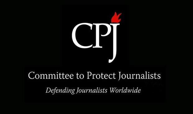 Violence contre une camerawoman : Le Comité pour la protection des journalistes condamne et se solidarise avec Dakaractu.