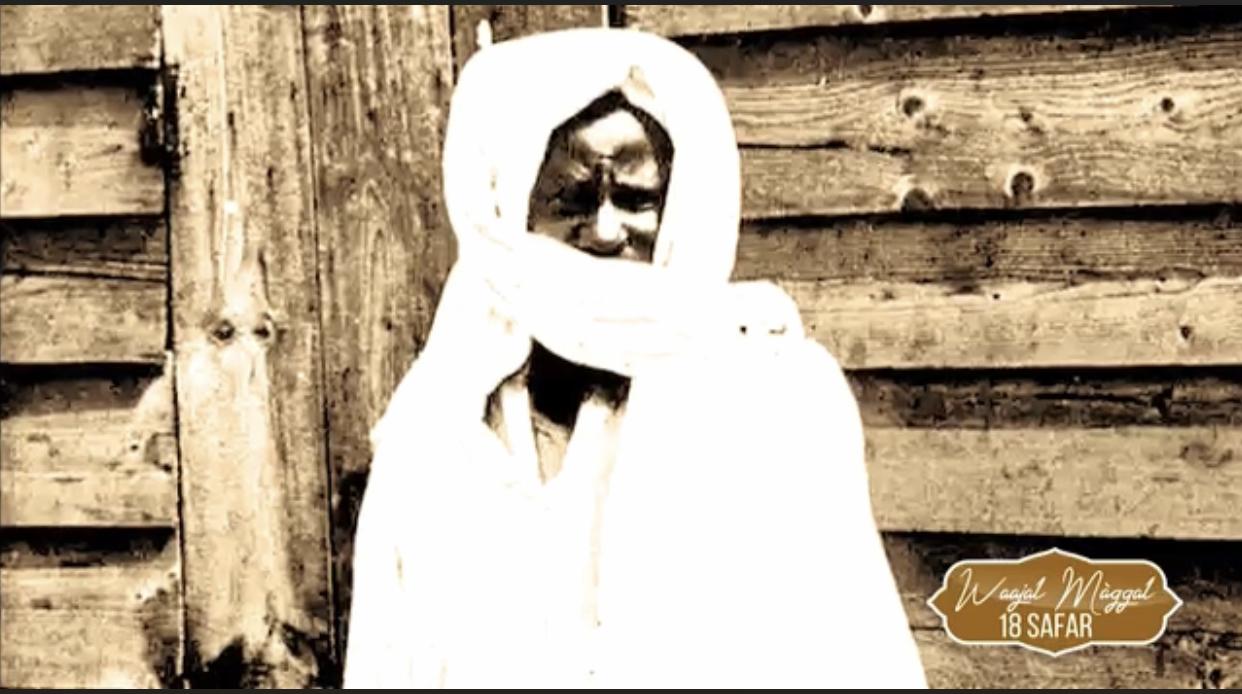 Cheikh Ahmadou BAMBA : Le poème du Safar.