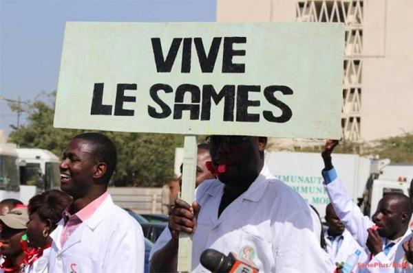 Santé : Les réelles motivations de la grève du Sames sous-section Eps1 de Mbour de 48 heures.