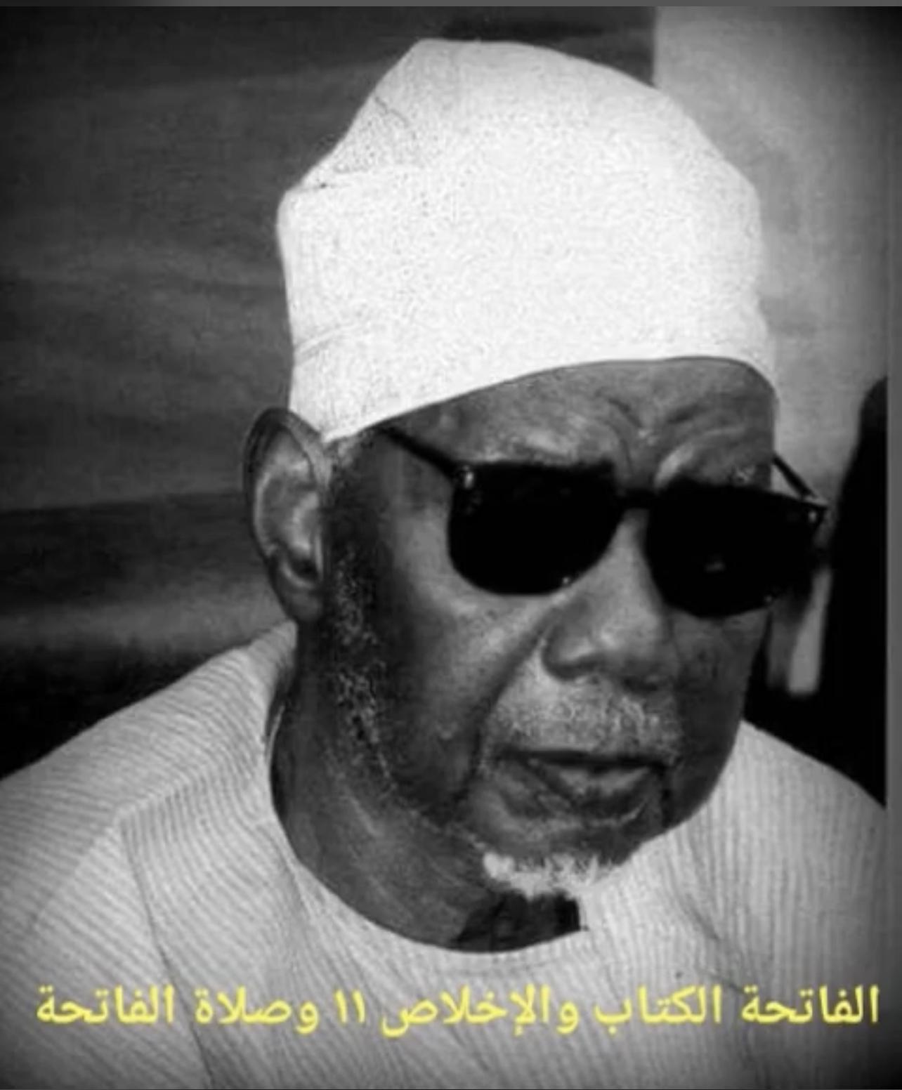 24ème anniversaire du décès de Dabakh (14 septembre 1997) : le Sénégal perdait un grand homme de cohésion sociale.