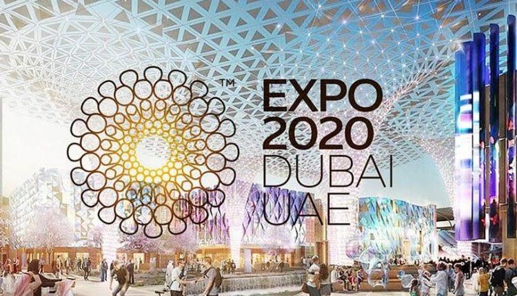 Cérémonie d'ouverture de « Expo-Dubaï 2020 » : La cité du désert prête à accueillir 25 millions de visiteurs.