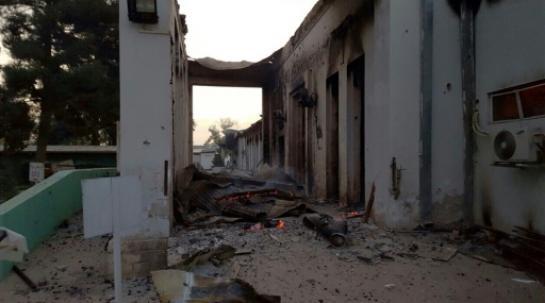 Afghanistan : les Etats-Unis ont frappé l'hôpital «à la demande» des Afghans